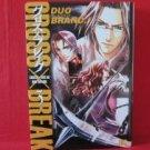 CROSS BREAK #3 Manga Japanese / DUO BRAND