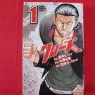 CROWS ZERO #1 Manga Japanese / Hiroshi Takahashi, NAITO Kenichiro, MUTOU Shougo