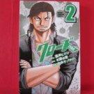 CROWS ZERO #2 Manga Japanese / Hiroshi Takahashi, NAITO Kenichiro, MUTOU Shougo