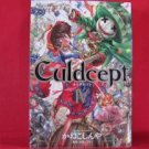 Culdcept #4 Manga Japanese / KANEKO Shinya