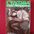 Cynthia the Mission #4 Manga Japanese / TAKATOU Rui