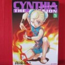 Cynthia the Mission #5 Manga Japanese / TAKATOU Rui