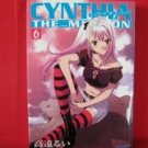 Cynthia the Mission #6 Manga Japanese / TAKATOU Rui