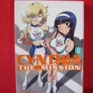 Cynthia the Mission #8 Manga Japanese / TAKATOU Rui