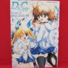 D.C. #1 Manga Japanese / Circus, TANIHARA Natsuki