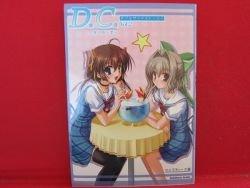 D.C. Double Side Story #2 comptiq hen Manga Anthology Japanese