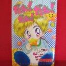 Da Da Da:UFO Baby #8 Manga Japanese / KAWAMURA Mika