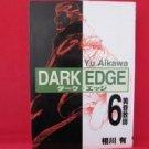 Dark Edge #6 Manga Japanese / AIKAWA Yu