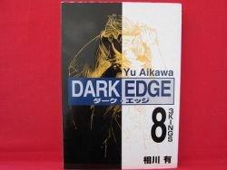 Dark Edge #8 Manga Japanese / AIKAWA Yu