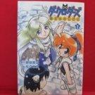 Dark Loaders - Maou no Oshigoto #2 Manga Japanese / SASAKI Ryou