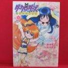 Dark Loaders - Maou no Oshigoto #4 Manga Japanese / SASAKI Ryou