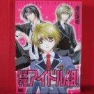 Days of Cool Idols Manga Japanese / WATANABE Mizuki