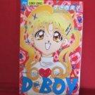 D-Boy Manga Japanese / SUGI Emiko