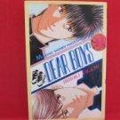 Dear Boys #19 Manga Japanese / YAGAMI Hiroki