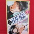 Dear Boys #21 Manga Japanese / YAGAMI Hiroki