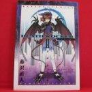 Death Rocker II Manga Japanese / FUJISAWA Naoto
