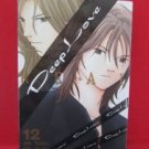Deep Love: Real #12 Manga Japanese / YOSHI, TETSU