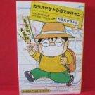 Dekakemon Of Satoshi Karasuya Manga Japanese