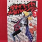 Detroit Metal City #2 Manga Japanese / WAKASUGI Kiminori