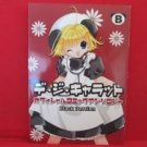 Di Gi Charat Official Comic Anthology Black Version Japanese