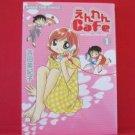 Distance Love Cafe #1 Enren Cafe Manga Japanese / Mikiko Yoshida