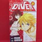 DIVE!! #2 Manga Japanese / MORI Eto, IKENO Masahiro