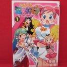 Dokidoki Majo Shinpan! #1 Manga Japanese / YAGAMI Ken