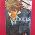 Dolls #1 Manga Japanese / Naked Ape