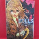 Dolls #4 Manga Japanese / Naked Ape
