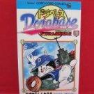 Dorabase: Doraemon Chouyakyuu Gaiden #6 Manga Japanese / FUJIKO F. Fujio, Mugiwara Shintaro