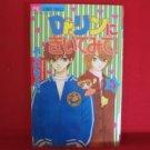 Dr. Rin ni Kiitemite #5 Manga Japanese / ARAI Kiyoko