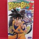 Dragon Ball Z: Super Saiyajin Ginyu Tokusentai hen #1 Full Color Manga Japanese / TORIYAMA Akira