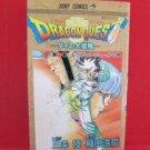 Dragon Quest: Dai no Daibouken #24 Manga Japanese /