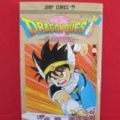 Dragon Quest: Dai no Daibouken #9 Manga Japanese /