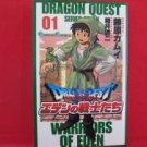 Dragon Quest: Warriors of Eden #1 Manga Japanese / FUJIWARA Kamui