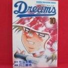 Dreams #10 Manga Japanese / NANAMI Taro, Kawasanbanchi