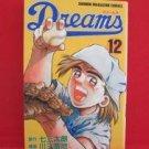 Dreams #12 Manga Japanese / NANAMI Taro, Kawasanbanchi