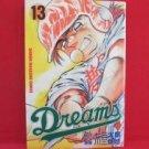 Dreams #13 Manga Japanese / NANAMI Taro, Kawasanbanchi