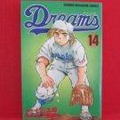 Dreams #14 Manga Japanese / NANAMI Taro, Kawasanbanchi