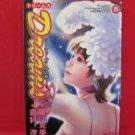 Dreams Show Girl no Yume #5 Manga Japanese / AZUMA Katsumi, KURASHINA Ryo