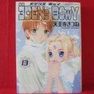 Eden's Bowy #13 Manga Japanese / Kitsune Tennoji
