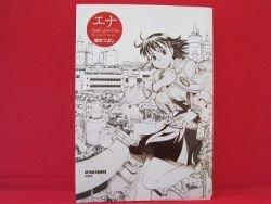 Ena Cyber Girl Manga Japanese / Tsuyoshi Isomoto