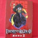Erementar Gerad #16 Manga Japanese / Mayumi Azuma