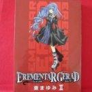 Erementar Gerad #2 Manga Japanese / Mayumi Azuma