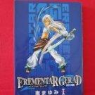 Erementar Gerad Aozora no Senki #1 Manga Japanese / Mayumi Azuma