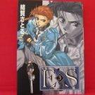 E'S #3 'C-Captive Episode 13-16' Manga Japanese / Satoru Yuiga