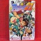 Eyeshield 21 #1 Manga Japanese / Riichiro Inagaki, Yusuke Murata