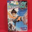 Eyeshield 21 #10 Manga Japanese / Riichiro Inagaki, Yusuke Murata