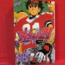 Eyeshield 21 #12 Manga Japanese / Riichiro Inagaki, Yusuke Murata