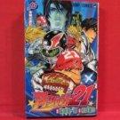 Eyeshield 21 #13 Manga Japanese / Riichiro Inagaki, Yusuke Murata
